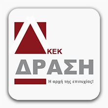 Logo ΚΕΚ Δράση ΚΒΔΜ στη Θεσσαλονίκη